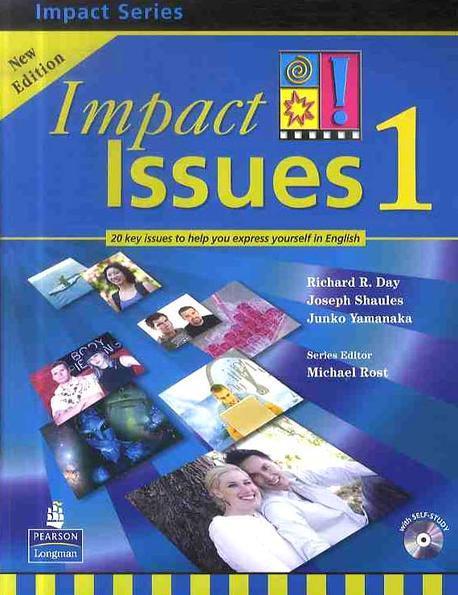 宮崎-ハロー-英会話 大学生 一般 ビギナー 最適 テキスト Impact Issues 1