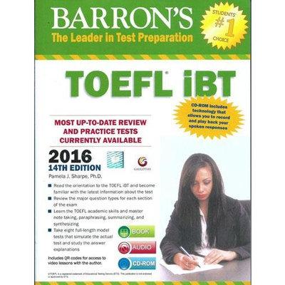 宮崎 ハロー 英会話 スクール TOEFL