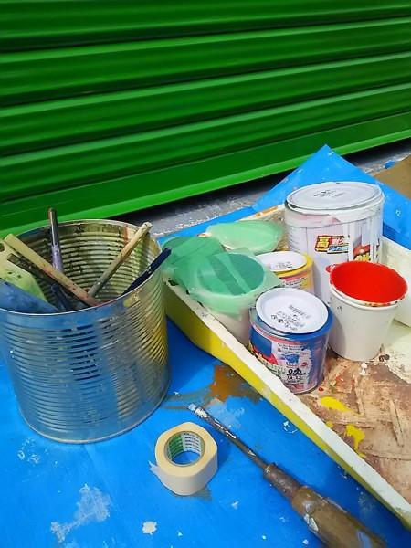 paints and pots