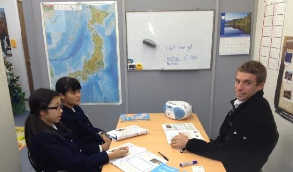 中学生英会話